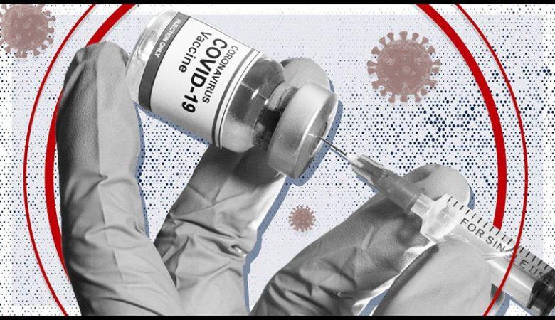 Vacuna Covid-19; frontera